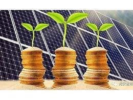 光伏电站如何清洗太阳能板