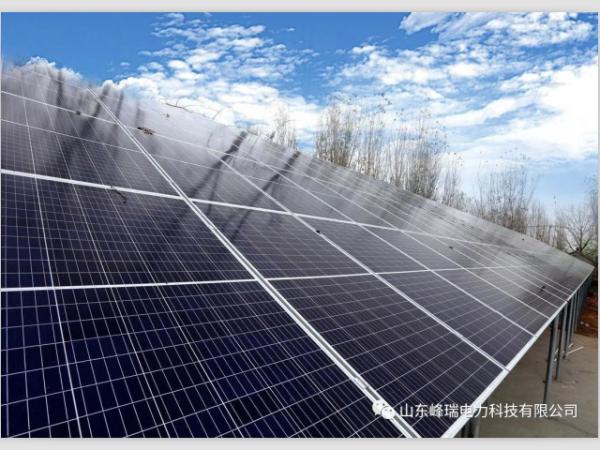 分布式光伏发电系统经济效益分析--星火太阳能