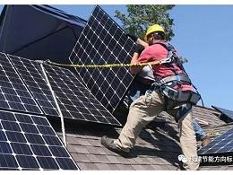 分布式光伏太阳能发电系统防雷措施