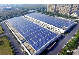 取而代之!分布式光伏发电成为浙江省第二大电源