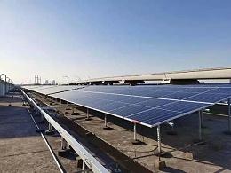广东区域首个光伏发电项目正式开工建设