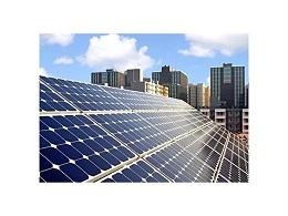 太阳能光伏发电的发展对生活的影响和意义