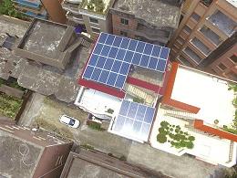 万江居民楼9.76KW分布式光伏发电并网项目