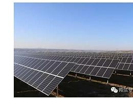 外媒:疫情可能导致太阳能发电格飙升