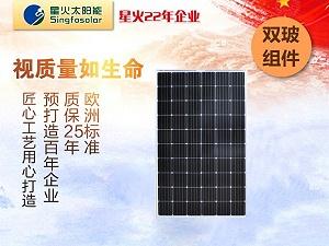 双玻单面太阳能电池板