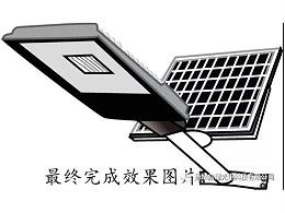 太阳能路灯这样安装发电效率更高