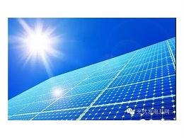 太阳能光伏发电能为我们做些什么?--星火太阳能