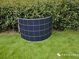 "CSUN柔性轻质太阳能组件""SUNFLARE""与大家会面"