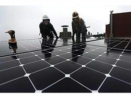 2020年开始,加州新建房屋必须安装太阳能板!
