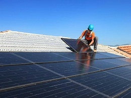 """隆基清洁能源:智汇零碳方案助力""""碳中和""""开启万亿新市场"""