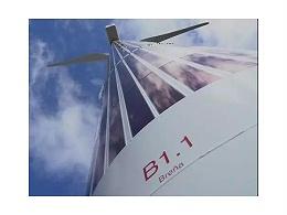 What?太阳能板与风机终于合体了!