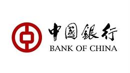 星火合作伙伴:中国银行
