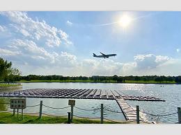 """首都机场西湖变身水面光伏""""发电厂""""--星火太阳能"""