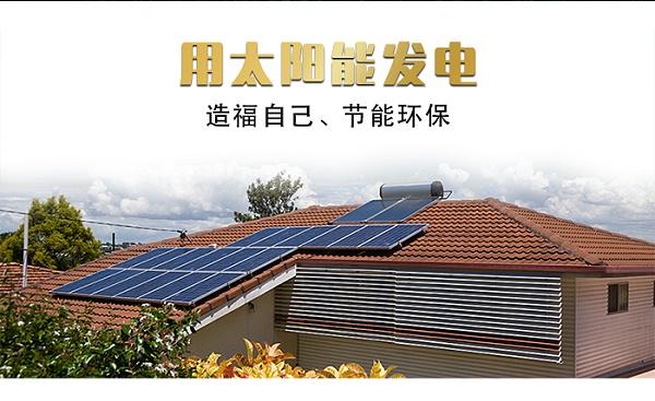 太阳能板-落地页700_04