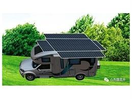 光伏电站设计安装—特别篇—星火太阳能