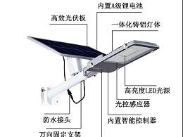 决定太阳能灯具品质的5大关键