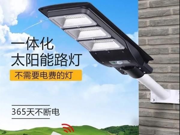 太阳能路灯坏了怎么修,几个常见问题解答