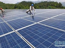挪威现有光伏太阳能补贴政策将延期至2021年1月1日