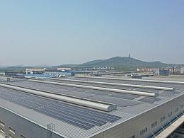 绿色发电站:大陆集团光伏发电项目在张家港投入运营