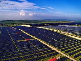 """9企签约光伏发电项目17.8GW!上半年能源央企按下清洁能源""""加速键"""""""