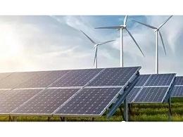 2021年目标能源局敲定目标;风电、光伏发电新增装机总量将大幅增长