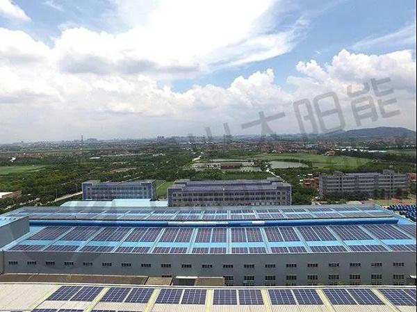 广州屋顶光伏图片