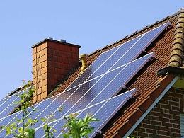 必看!家用分布式光伏系统设计安装及接入方案全解