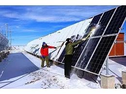 寒冬之下 如何保养光伏太阳能发电系统?