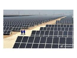 太阳能光伏发电三大趋势已成必然