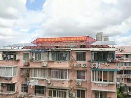 上海首台太阳能光伏发电加装电梯落户普陀