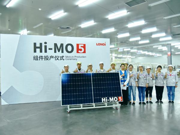 """隆基Hi-MO 5组件正式量产,""""利剑出鞘""""迎光伏太阳能电池板全面平价"""