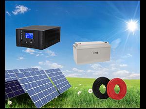 300W/500W/700W太阳能离网系统