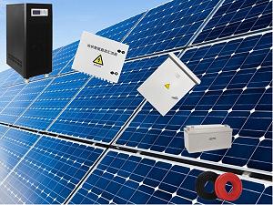 10k-25kVA太阳能离网系统