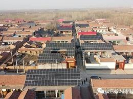 阳光电源刷新光伏电站并网安全新高度