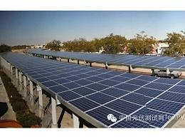 光伏小知识普及,让你更了解太阳能发电!