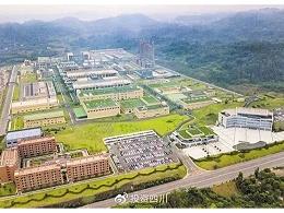 """瞄准""""千亿光伏全产业链"""",乐山打造""""中国绿色硅谷"""""""