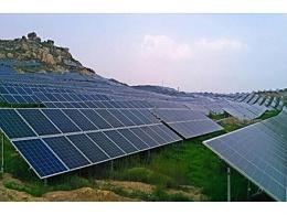 太阳能光伏发电帮助部分地区致富脱贫