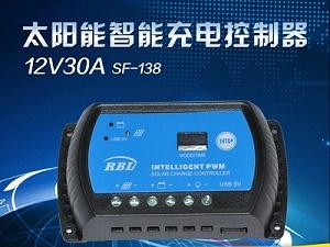 12v30A太阳能控制器