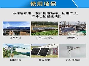 400w叠瓦太阳能电池板