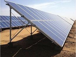 6月28日,国家能源局正式公布了2020年光伏发电项目国家补贴竞价结果