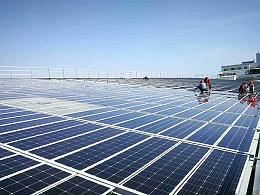 广东260KW光伏发电太阳能建筑一体化工程案例