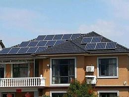 无法拒绝屋顶太阳能板光伏发电的四大理由!