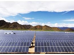 国家能源局发布2020年光伏发电项目建设方案
