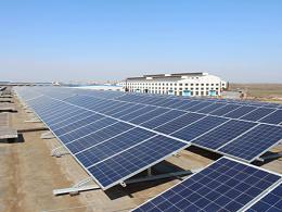 分布式光伏太阳能发电系统介绍