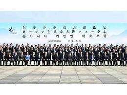 东亚企业家太湖论坛:天合光能展望光伏智慧能源产业