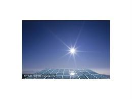 """国家电投""""清洁能源""""战略目标:2025比重提升至60%;2035比重提升至75%"""